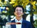 齐向东:免费时代 跨越财富的追求 (610播放)
