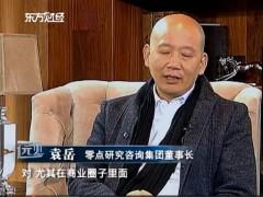 零点集团-袁岳专访-进化论 (236播放)