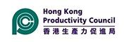 香港生产力促进局