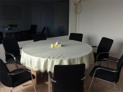 合肥百特--会议室