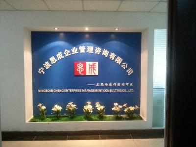 公司logo背景墙 (1)
