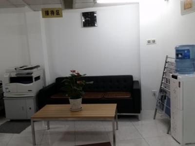 接待室 (1)