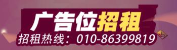 重庆广告位招租