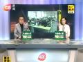 CTR广州新办公室乔迁 (407播放)