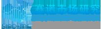 北京赛诺市场研究有限责任公司
