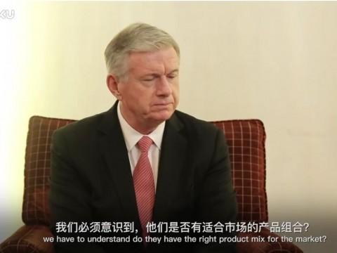 系列访谈: 中国和全球汽车行业的趋势 (708播放)