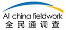 北京全民通市场调查有限公司