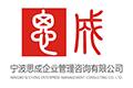 浙江思成企业管理咨询有限公司