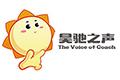 江苏昊驰信息服务有限公司