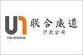 天津联合威道(河北)