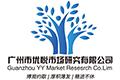 广州市优悦市场研究有限公司