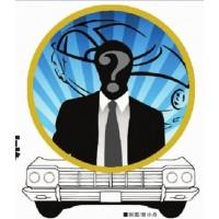 福建/上海/浙江房地产楼盘暗访神秘顾客项目招募暗访人员