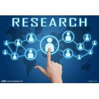 互联网信息研究
