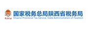 国家税务总局陕西省税务局