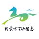 内蒙古百源信息咨询有限公司