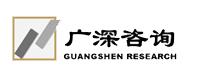 吉林省广深市场调查顾问有限责任公司
