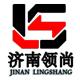 济南领尚信息咨询有限公司