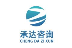 天津承达市场调研公司
