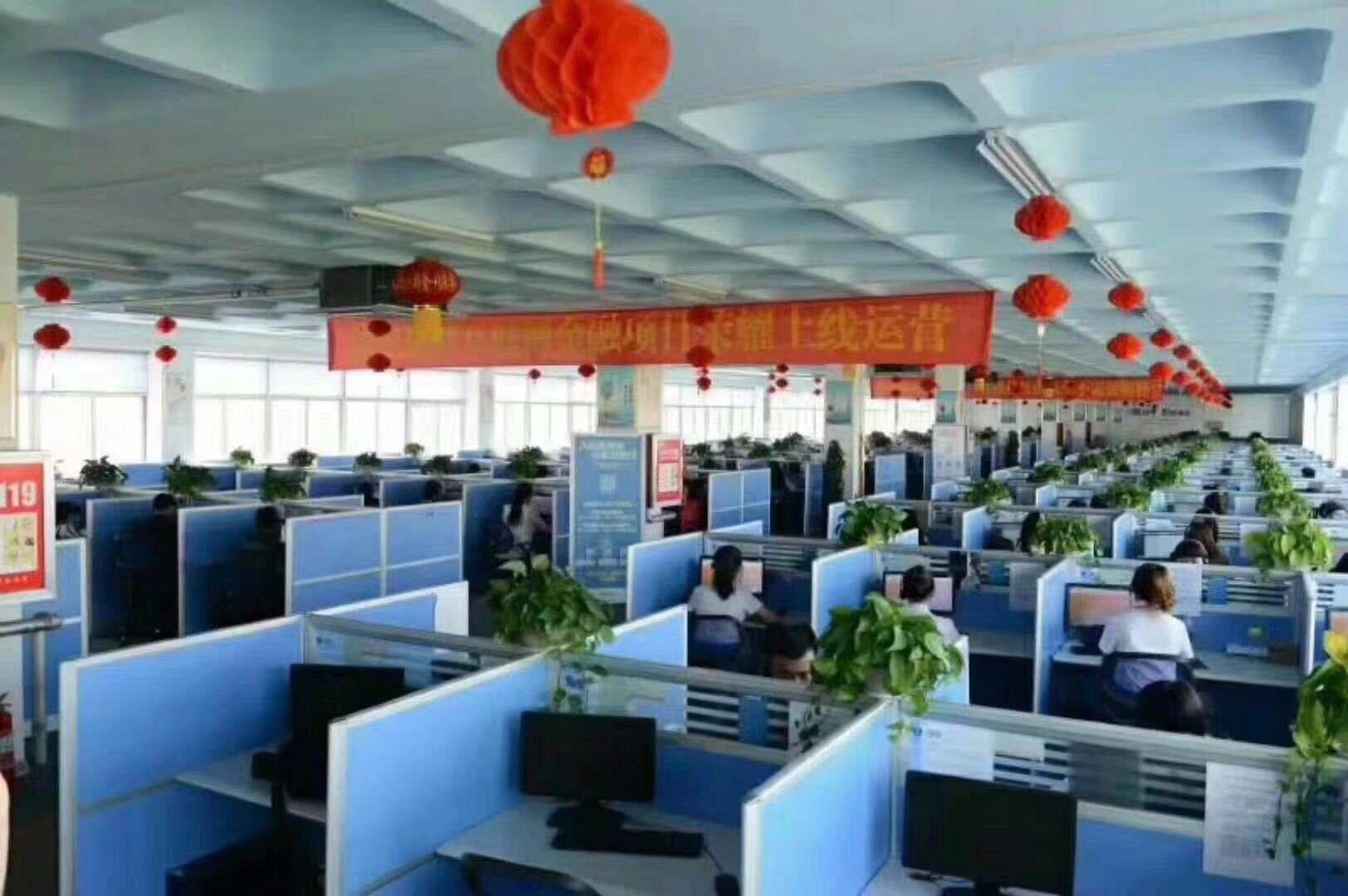 烟台市来润通信服务有限公司专业承接电话呼叫CATI业务