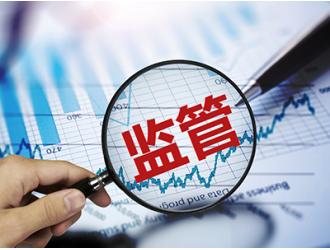 国家市场监管总局发布《公平竞争审查第三方评估实施指南》