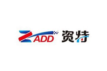四川绵阳资特企业策划有限公司