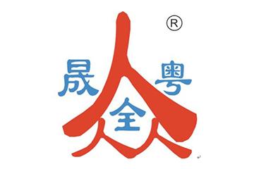 广州晟众全粤市场betvictor56有限公司