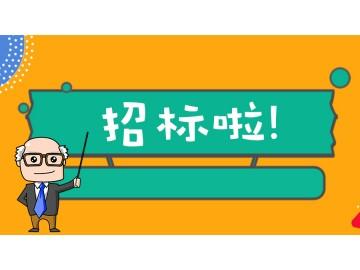 【江苏】2019年江苏省税务系统纳税人满意度调查betvlctor伟德网站