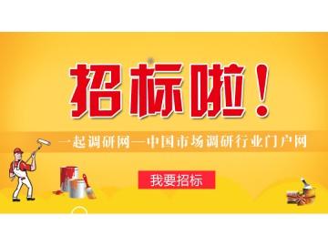 【河南】息县人民医院专业化舆情监测平台招标公告