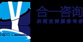 合一管理咨询(上海)有限公司