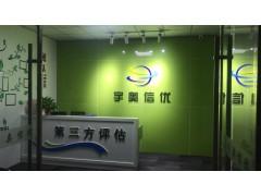 北京宇奥信优硬件环境