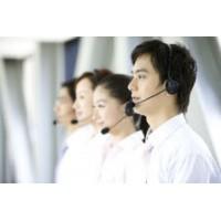 电话客服和售后服务的承接